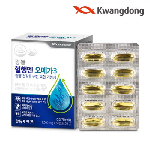[광동] 광동 혈행엔 오메가3 1박스 (1,000mg*60캡슐) (업체별도 무료배송)